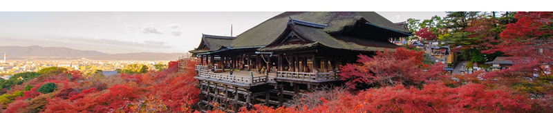 Kiyomizudera à Kyoto et ses momiji