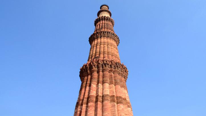 Qutub Minar Delhi Inde