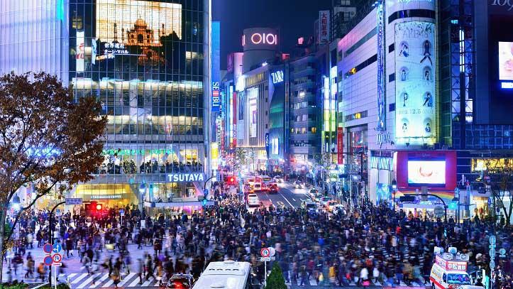 Quartier Shibuya de Tokyo